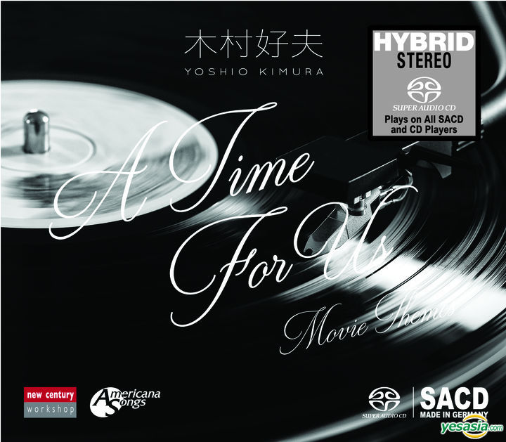 木村好夫 (Yoshio Kimura) – A Time For Us – Movie Themes (2017) SACD ISO
