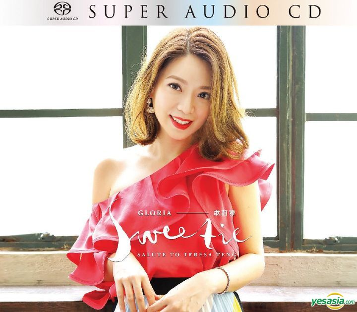 歌莉雅 (Gloria) – Sweetie – Salute to Teresa Teng (2019) SACD ISO