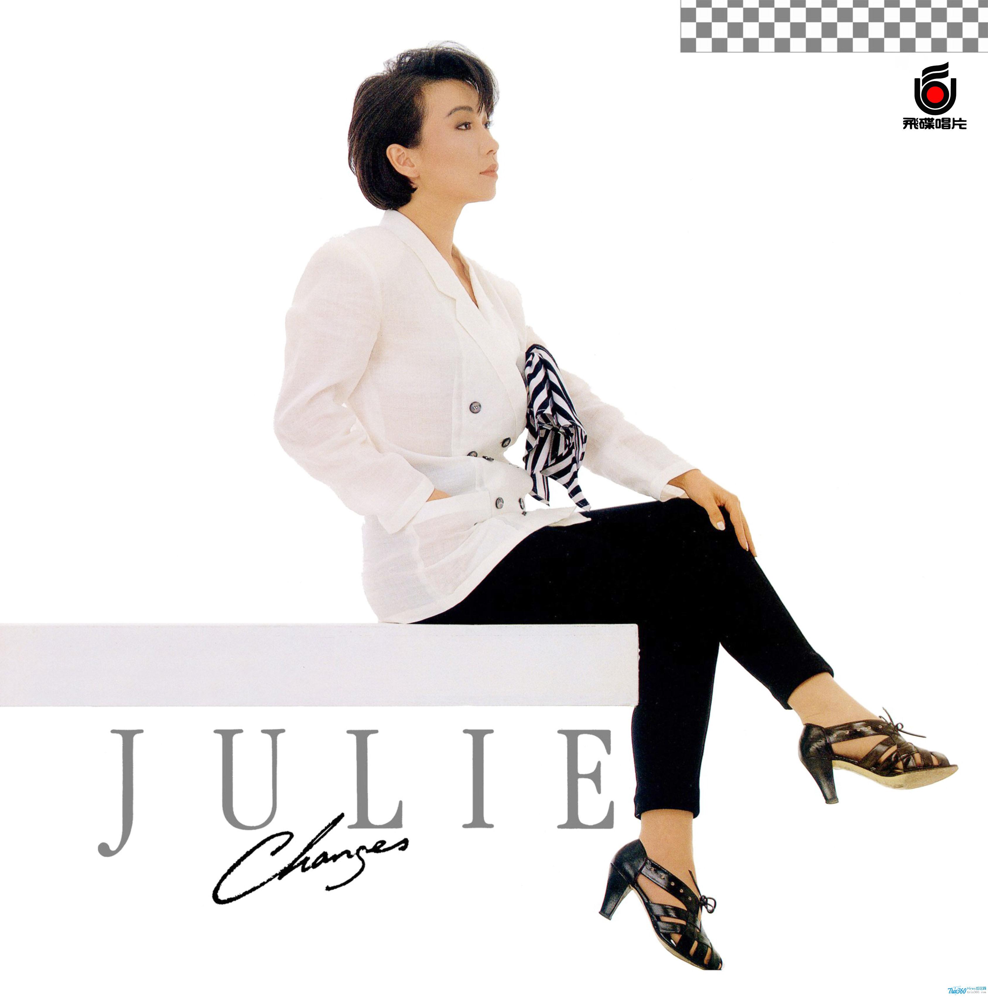 蘇芮 (Julie Su) – Changes (1987) [黑膠轉錄 FLAC 24Bit/96KHz]
