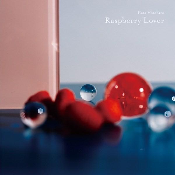 秦基博 (Motohiro Hata) – Raspberry Lover [FLAC+ AAC256 / WEB] [2019.10.20]