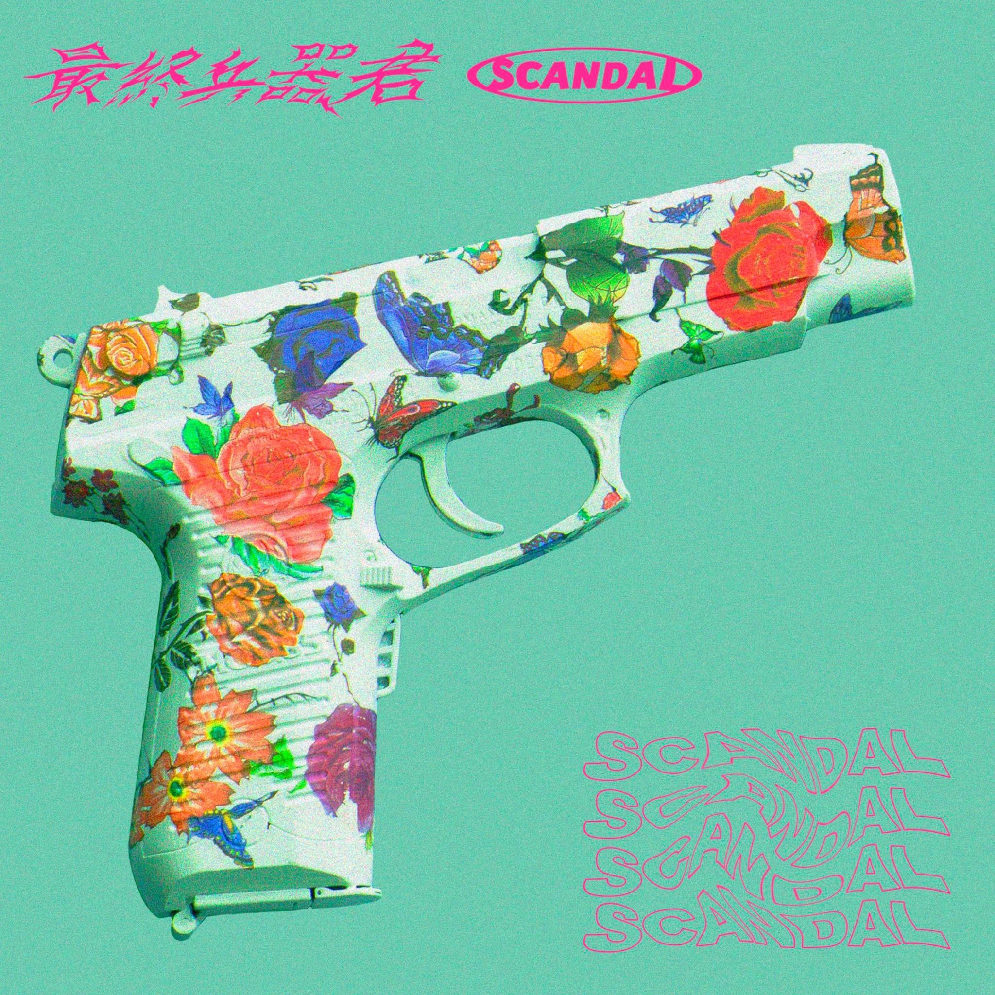 SCANDAL – 最終兵器、君 [Mora FLAC 24bit/96kHz]