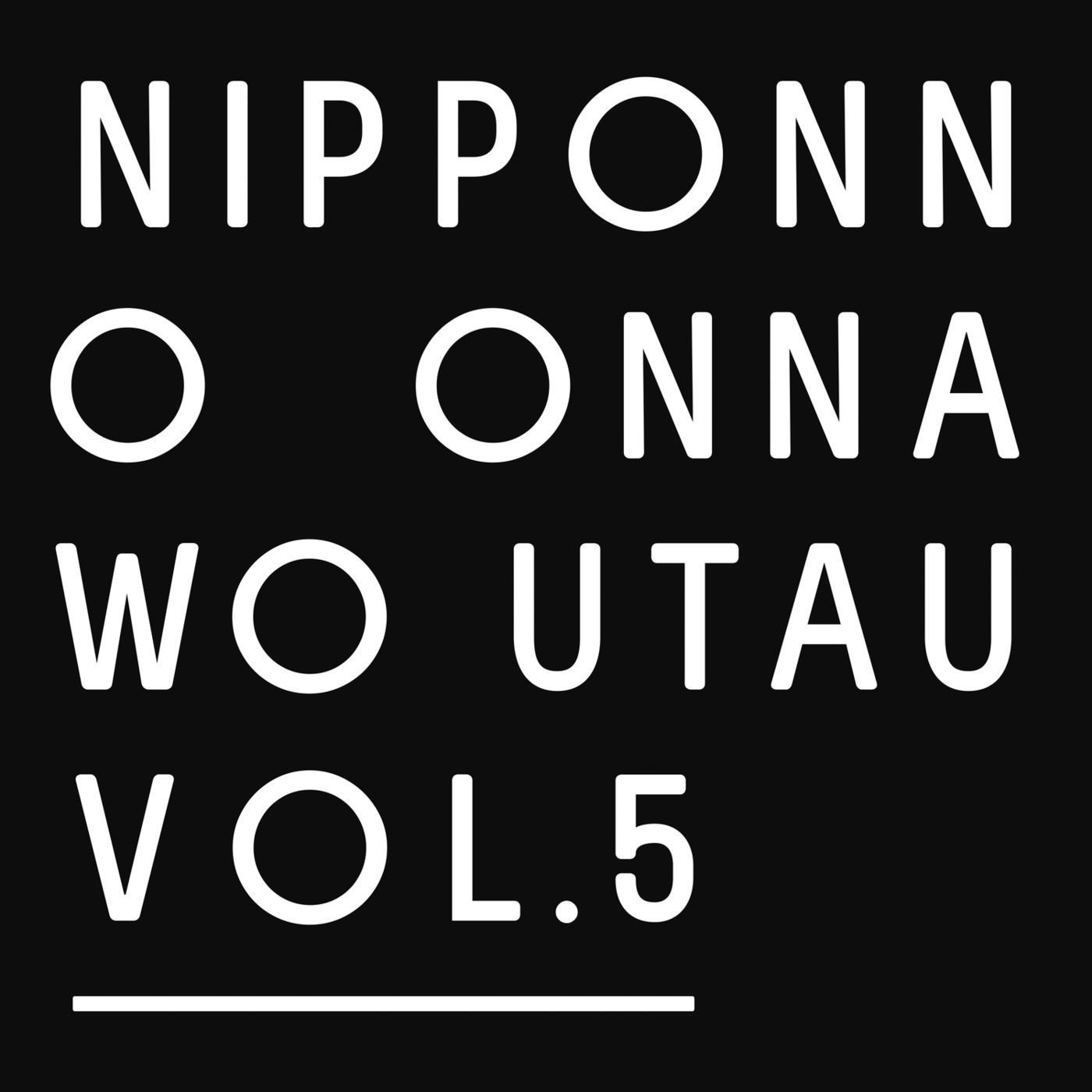 NakamuraEmi – NIPPONNO ONNAWO UTAU Vol.5 [24bit Lossless + MP3 320 / WEB] [2018.03.21]