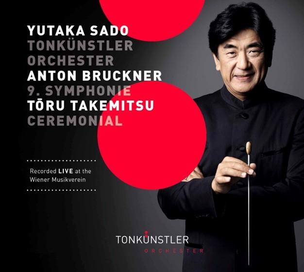 佐渡裕 & 宮田まゆみ (Yutaka Sado & Mayumi Miyata) – Bruckner Symphony No. 9 & Takemitsu – Ceremonial [FLAC / 24bit Lossless / WEB] [2017.10.27]