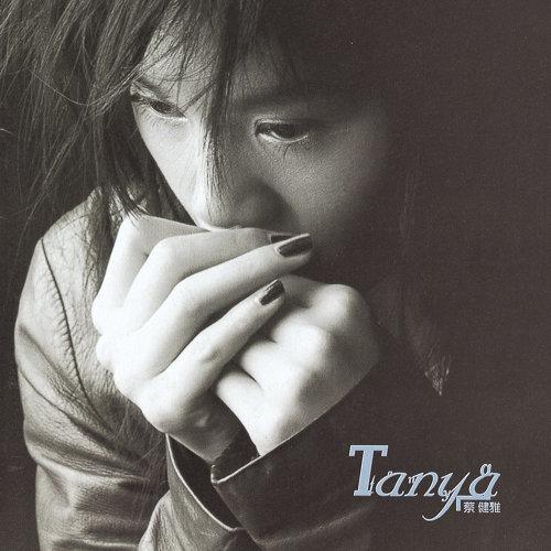 蔡健雅 (Tanya Chua) – Taya (1999/2018) [FLAC 24bit/96kHz]