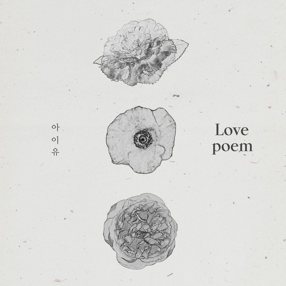 IU – Love Poem [FLAC + MP3 320 / WEB] [2019.11.01]