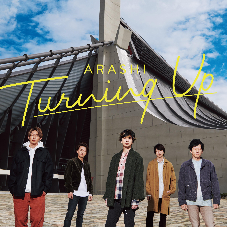 Arashi (嵐) – Turning Up [FLAC+ MP3 320 / WEB] [2019.11.03]