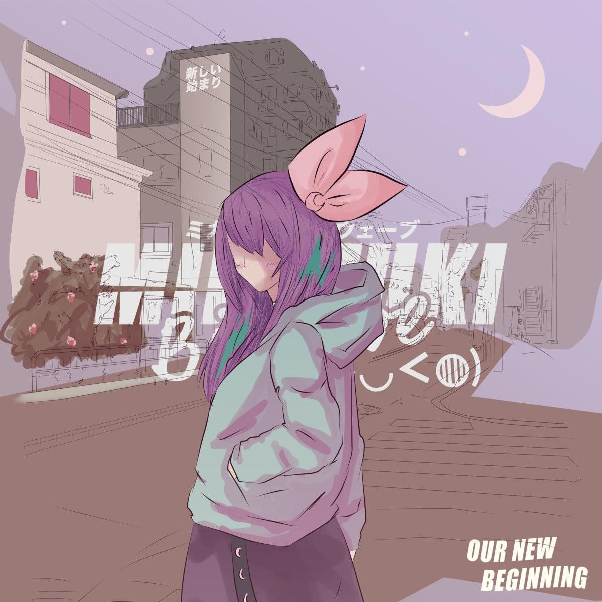 ミカヅキBIGWAVE – Our New Beginning [FLAC + MP3 320 / WEB] [2019.11.02]