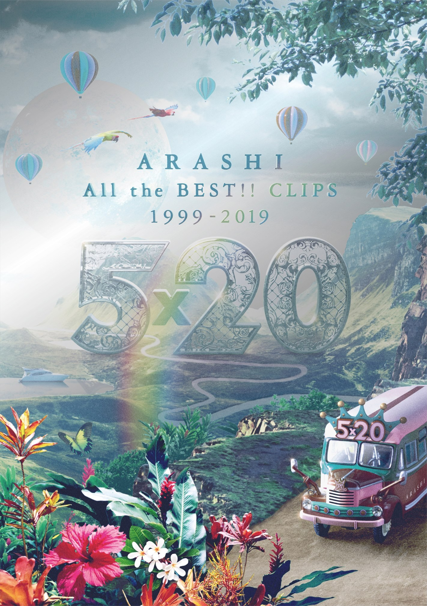 Arashi (嵐) – 5×20 All the BEST!! Clips 1999-2019 ([2019) [Blu-ray ISO]