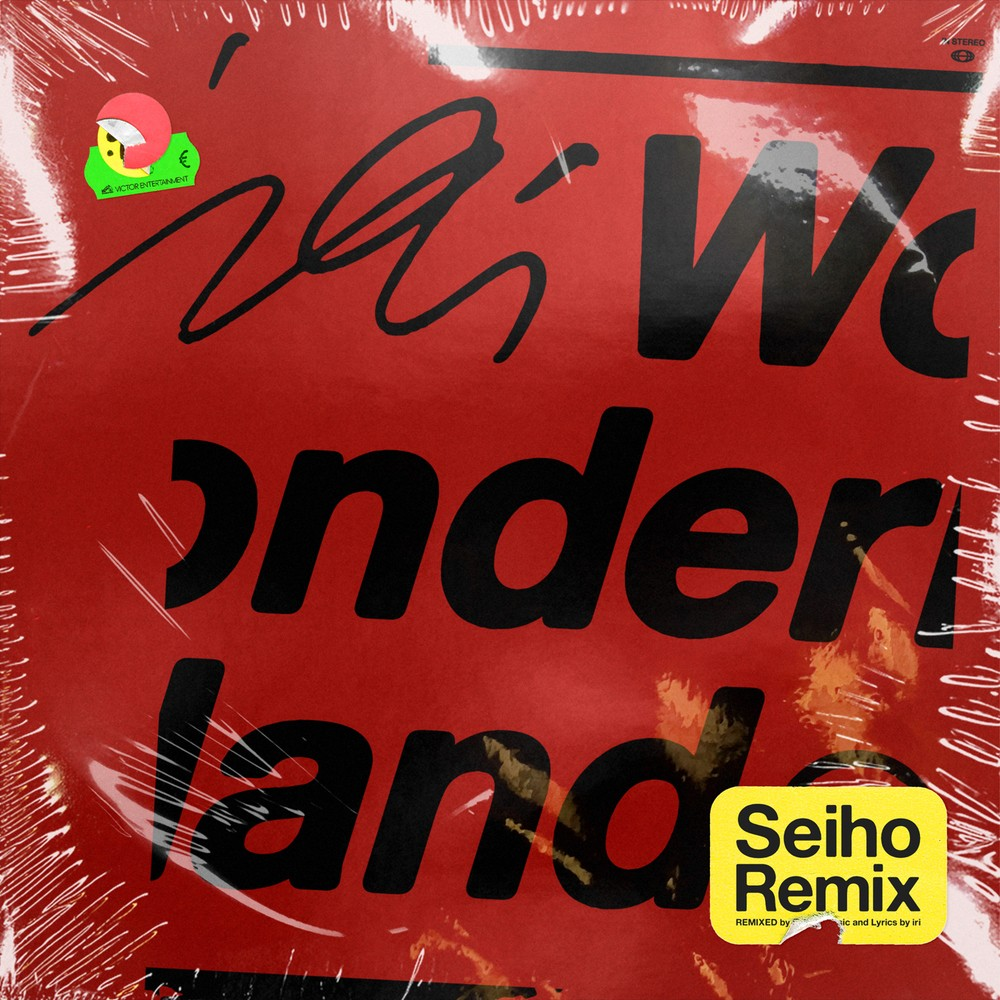 iri – Wonderland (Seiho Remix) [FLAC + MP3 320 / WEB] [2019.10.23]