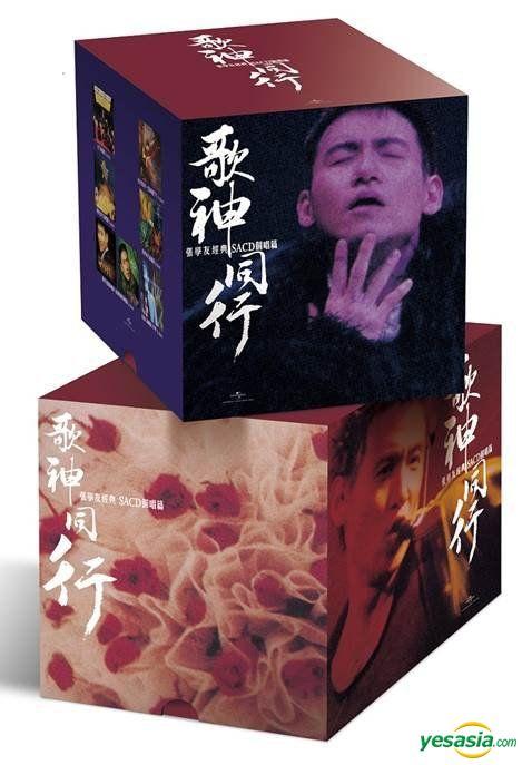 張學友 (Jacky Cheung) – 歌神同行.張學友經典SACD 個唱篇 (2019) 12xSACD ISO