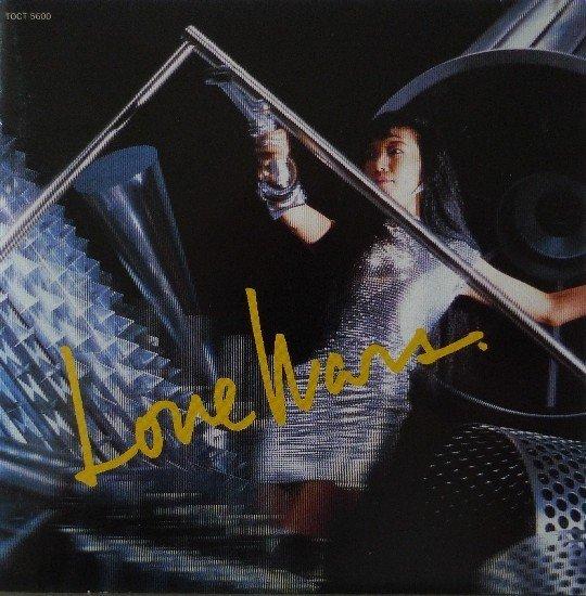 松任谷由実 (Yumi Matsutoya) – LOVE WARS (Remastered 2019) [Qobuz FLAC 24bit/96kHz]