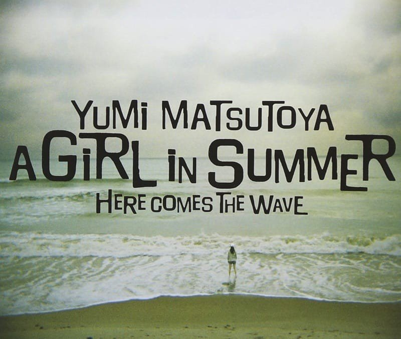 松任谷由実 (Yumi Matsutoya) – A Girl In Summer (Remastered 2019) [Qobuz FLAC 24bit/96kHz]