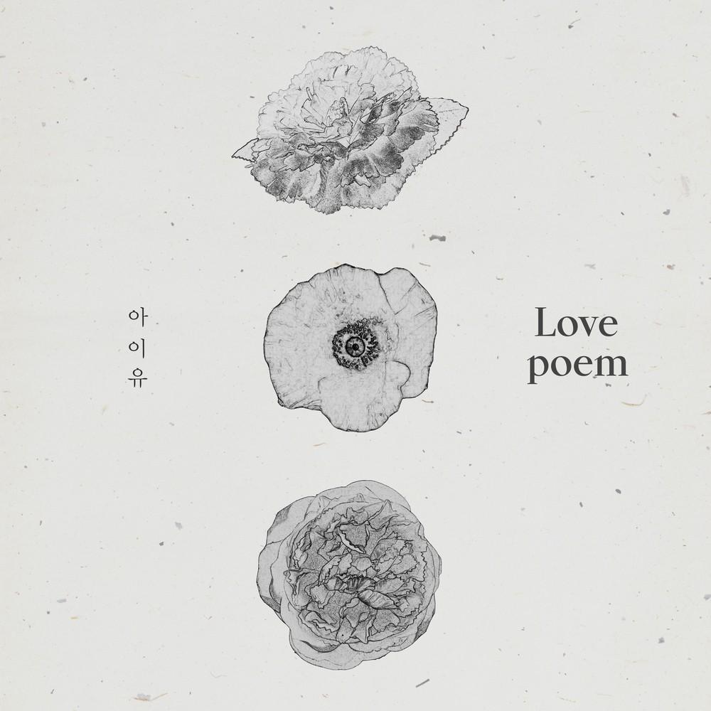 IU – Love Poem [FLAC 24-96]