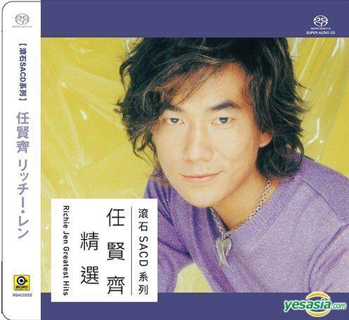 任賢齊 (Richie Jen) – 任賢齊精選 (2019) SACD ISO