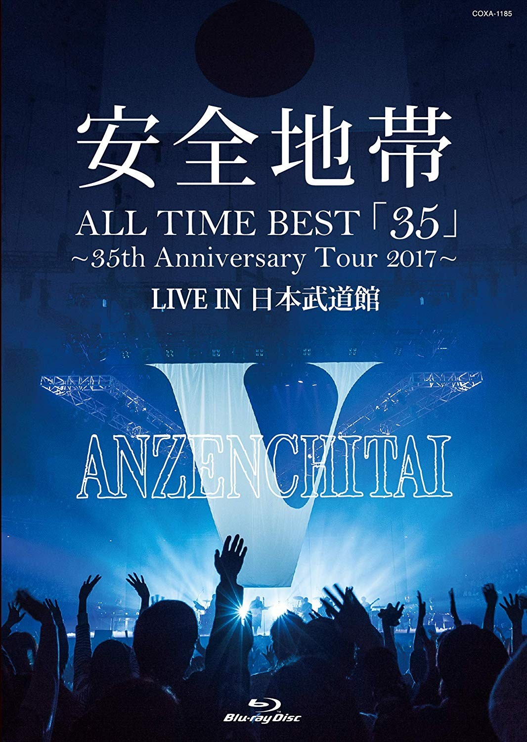 安全地帯 (Anzenchitai) – ALL TIME BEST「35」~35th Anniversary Tour 2017~LIVE IN 日本武道館 (2019) [Blu-ray ISO + FLAC]