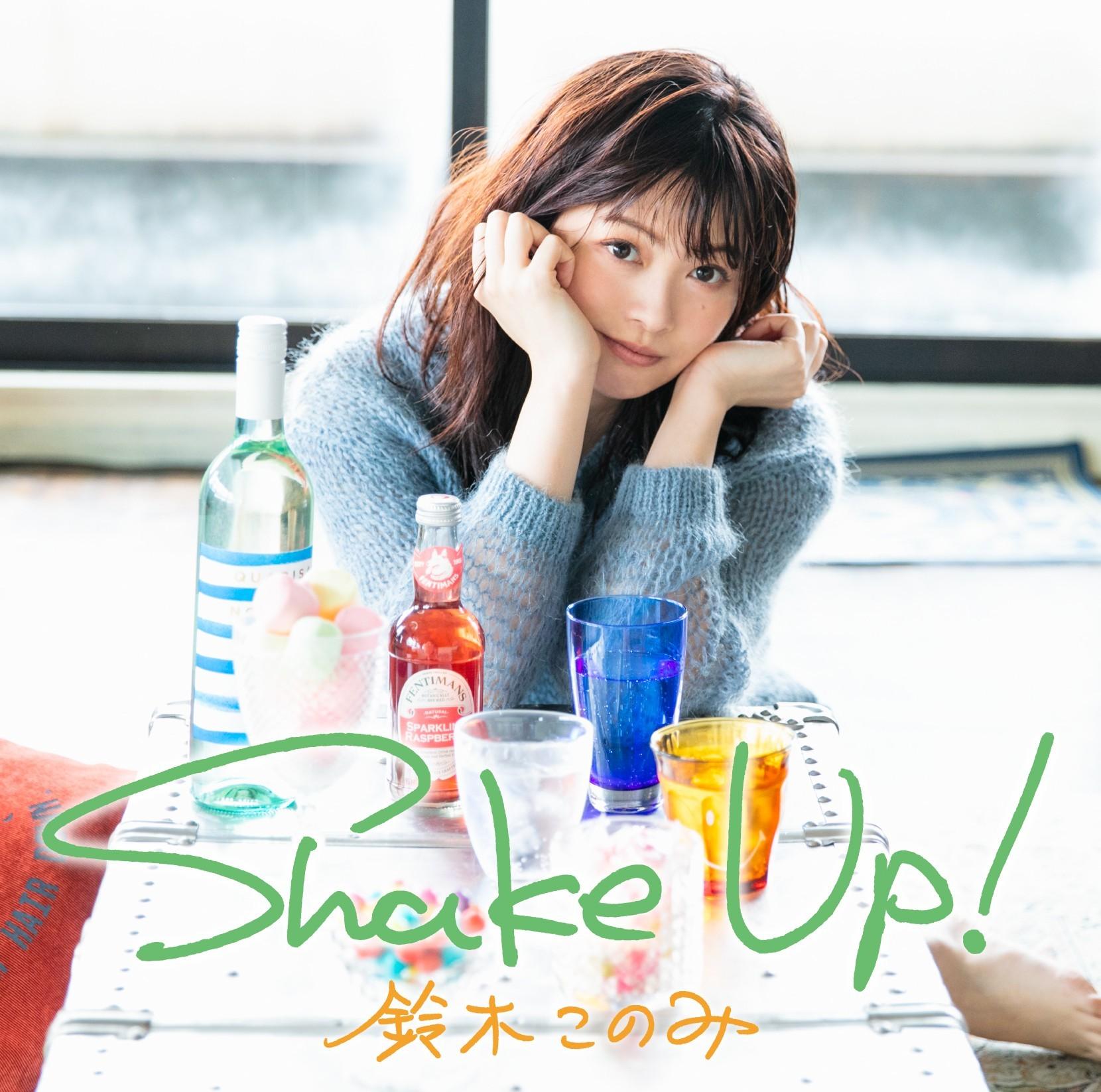 木このみ (Konomi Suzuki) – Shake Up! [FLAC + MP3 320 / CD] [2019.11.06]