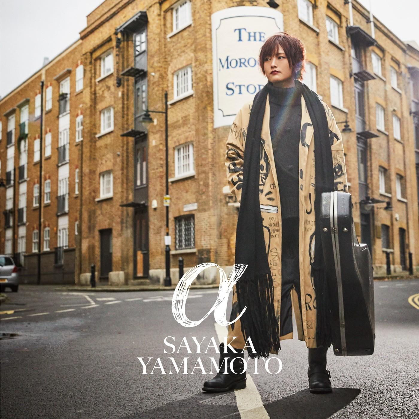 山本彩 (Sayaka Yamamoto) – Alpha [FLAC + MP3 320 / WEB] [2019.12.25]