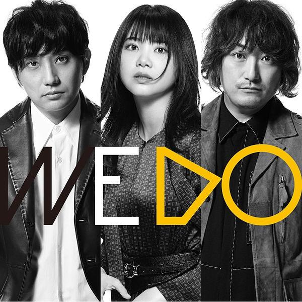いきものがかり (ikimonogakari) – WE DO [24bit Lossless + MP3 320 / WEB] [2019.12.25]