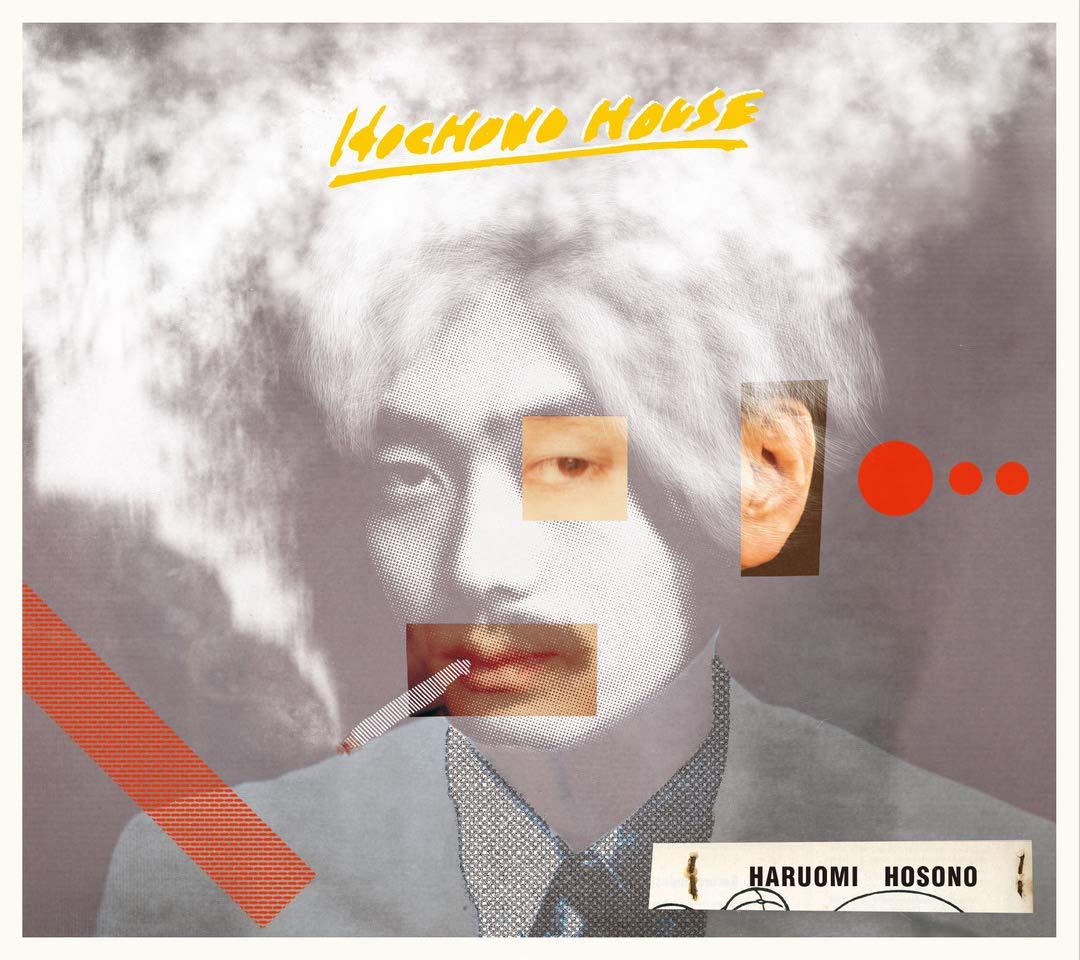 細野晴臣 (Haruomi Hosono) – HOSONO HOUSE [FLAC /  Remastered Digital Download – 2019 / WEB] [1973]