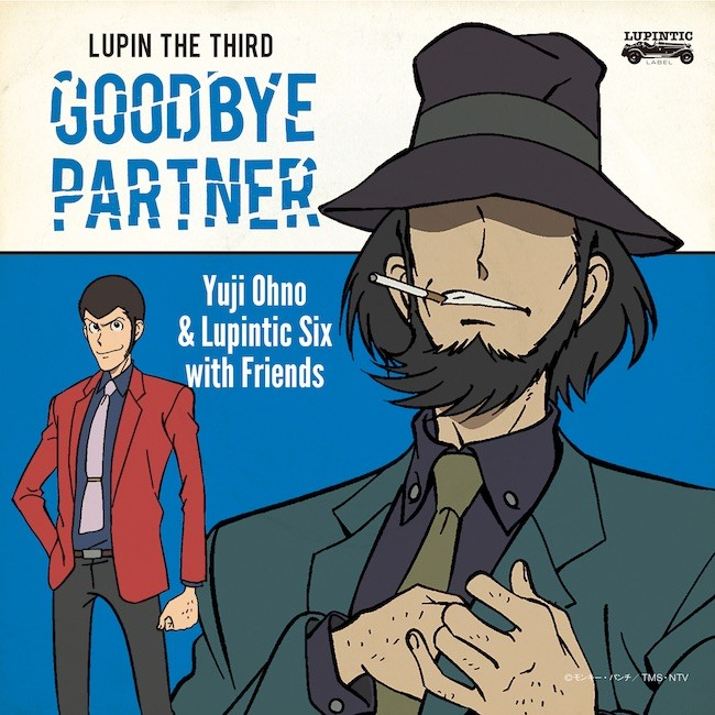 Yuji Ohno (大野雄二) & Lupintic Six – ルパン三世 ~GOODBYE PARTNER~ [e-Onkyo FLAC 24bit/96kHz]
