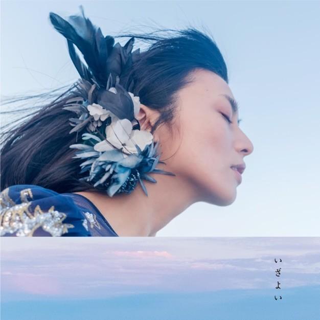 柴咲コウ (Kou Shibasaki) – いざよい (「柴咲 神宮」Live ver.) [FLAC / 24bit Lossless / WEB] [2017.10.18]