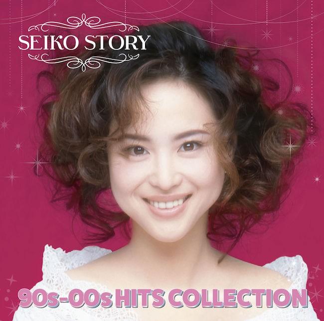 松田聖子 (Seiko Matsuda) – SEIKO STORY ~ 90s-00s HITS COLLECTION ~ [Mora FLAC 24bit/96kHz]