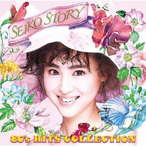 松田聖子 (Seiko Matsuda) – Seiko Story 80's Hits Collection [Mora FLAC 24bit/96kHz]