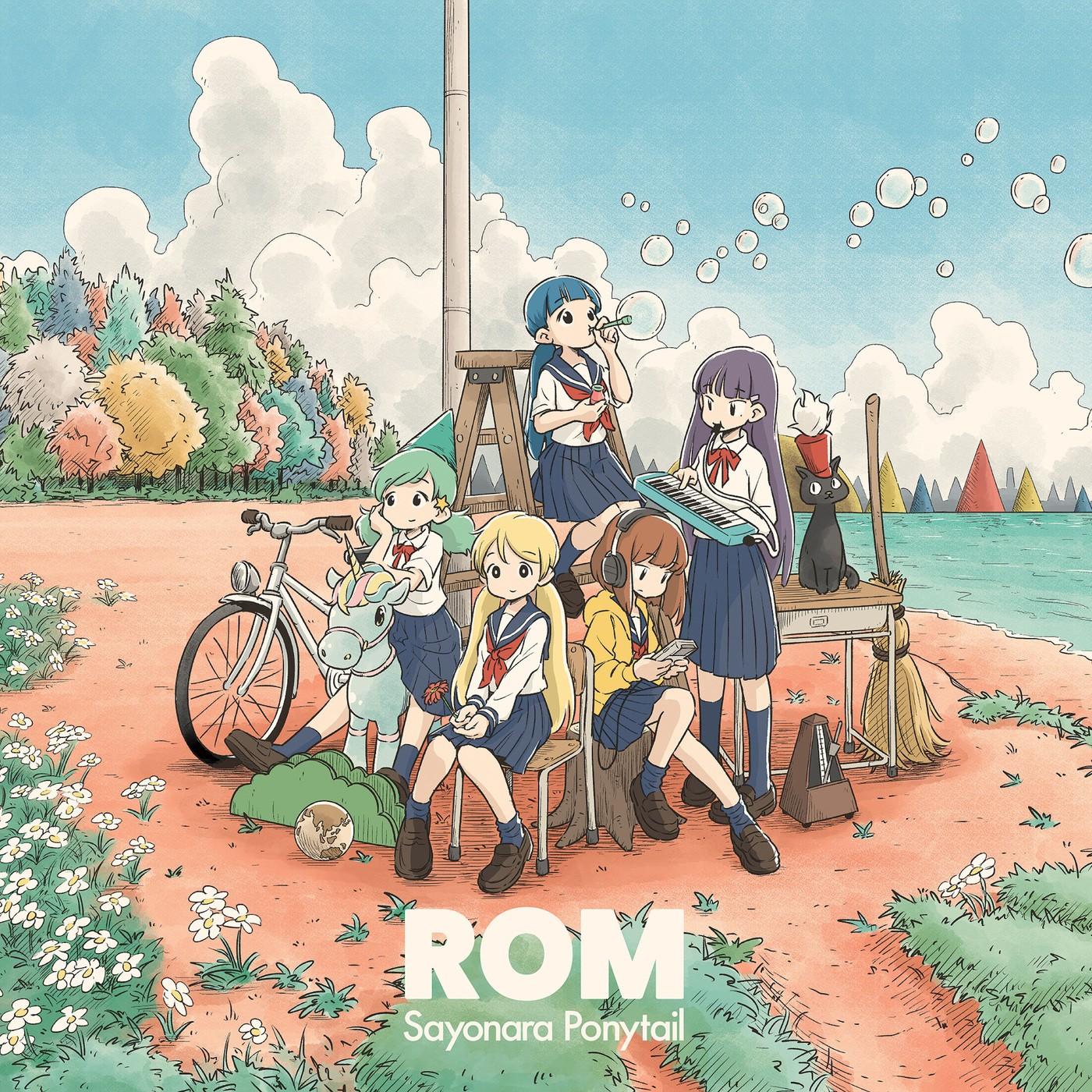 Sayonara Ponytail (さよならポニーテール) – ROM [FLAC + MP3 320 / WEB] [2019.11.13]