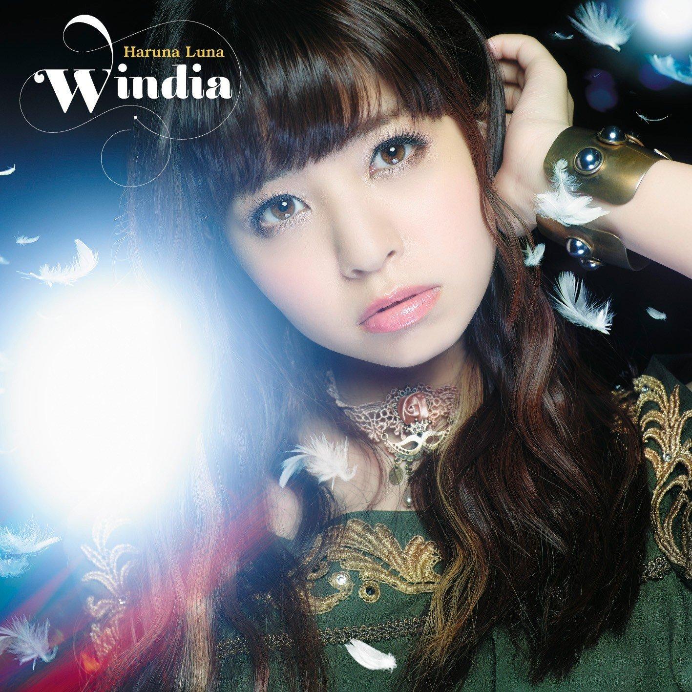 春奈るな (Luna Haruna) – Windia [Mora FLAC 24bit/96kHz]