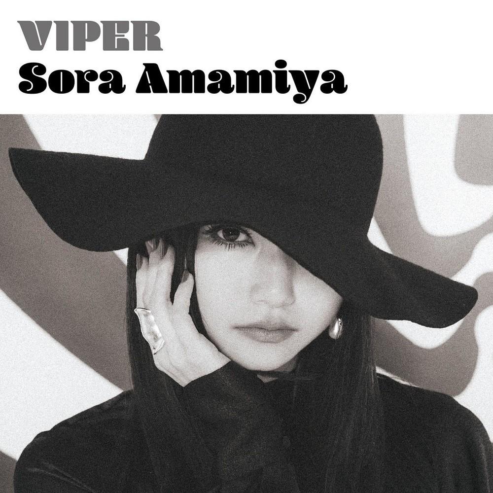 雨宮天 (Sora Amamiya) – VIPER [24bit Lossless + MP3 / WEB] [2019.07.10]