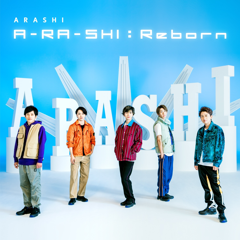 Arashi (嵐) – A-RA-SHI : Reborn [FLAC + MP3 320 / WEB] [2019.12.20]
