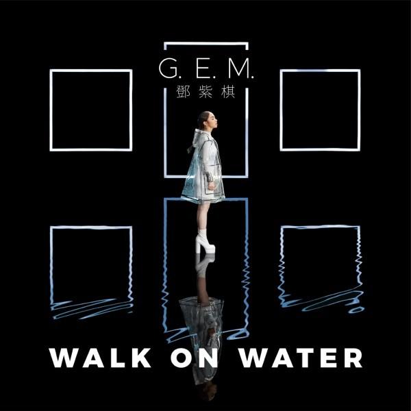 G.E.M. (鄧紫棋/邓紫棋) – WALK ON WATER [2019.10.22]