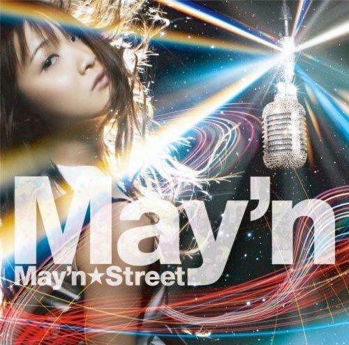 May'n (中林芽依) – メイン☆ストリート [FLAC / 24bit Lossless / WEB] [2009.01.21]