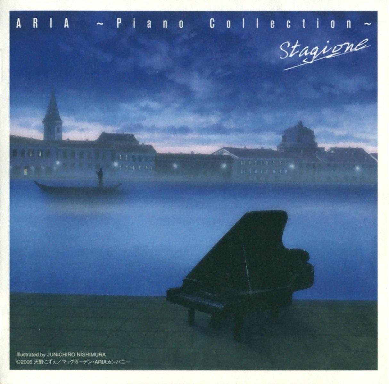 VA – ARIA~Piano Collection~ Stagione [FLAC / 24bit Lossless / WEB] [2006.08.02]