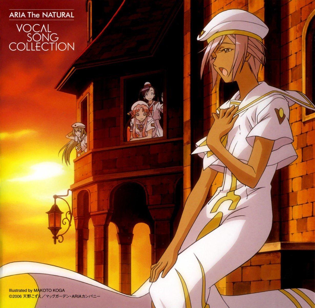 VA – ARIA The NATURAL ボーカルソング・コレクション [FLAC / 24bit Lossless / WEB] [2006.09.06]