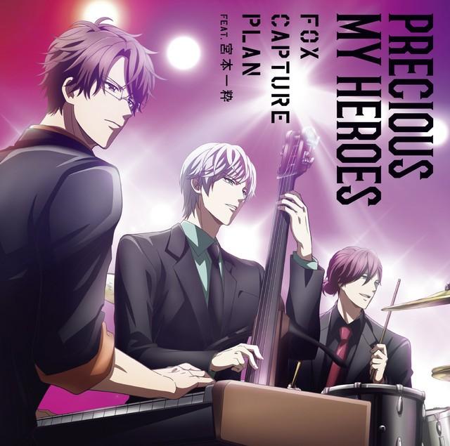 fox capture plan – Precious My Heroes feat. 宮本一粋 [Mora FLAC 24bit/96kHz]