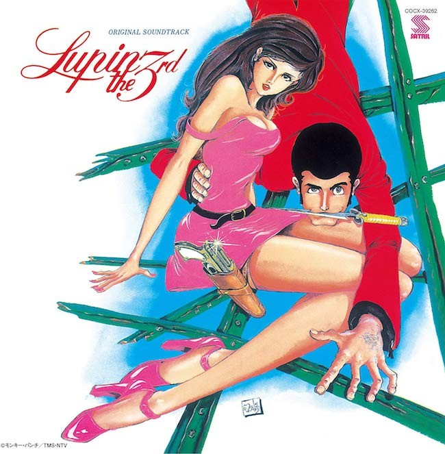 YOU & THE EXPLOSION BAND – Lupin the Third Original Soundtrack 2 [FLAC / 24bit Lossless / WEB] [2016.09.23]