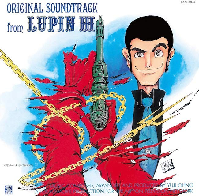 YOU & THE EXPLOSION BAND – Original Soundtrack from Lupin III [FLAC / 24bit Lossless / WEB] [2016.09.23]