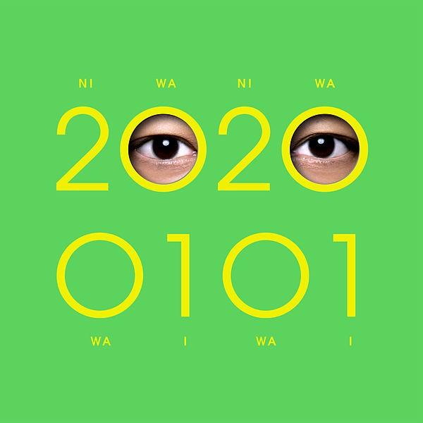香取慎吾 (Shingo Katori) – 20200101 [FLAC / WEB] [2020.01.01]