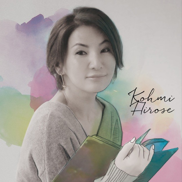 広瀬香美 (Kohmi Hirose) – 25th Playlist [FLAC / 24bit Lossless / WEB] [2016.11.02]