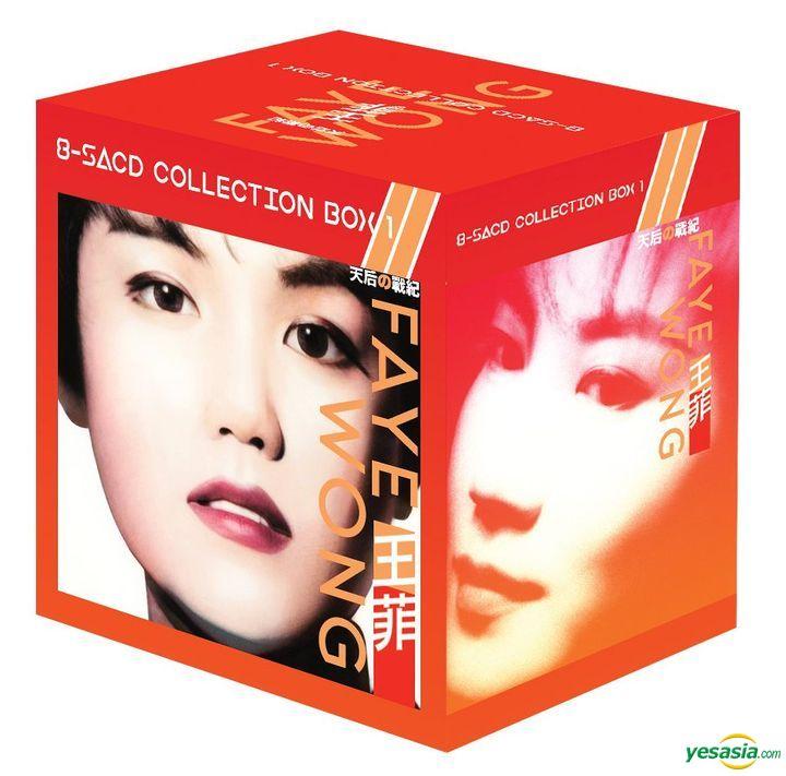 王菲 (Faye Wong) – 王菲.天后の戰紀 8-SACD Collection Box 1 (2019) [8xSACD ISO]