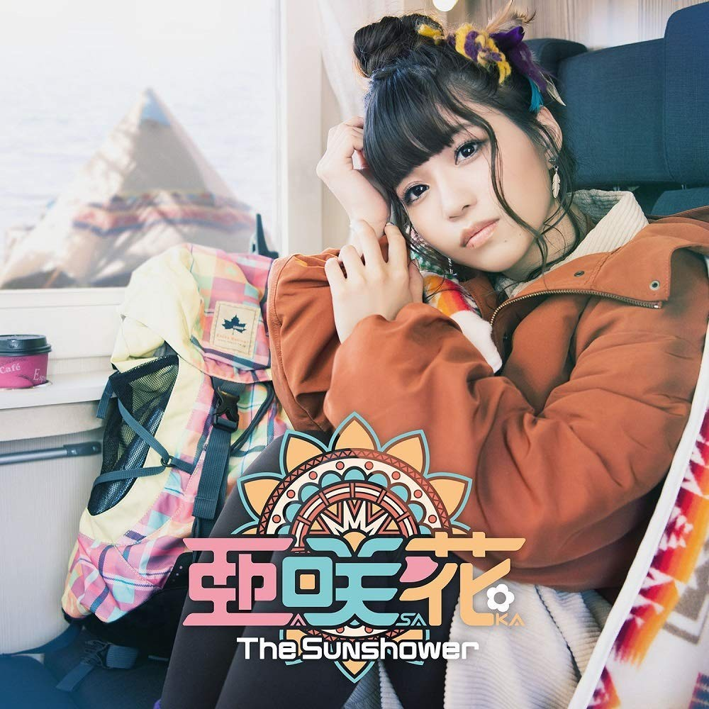 亜咲花 (Asaka) – The Sunshower [24bit Lossless + MP3 320 / WEB] [2020.01.22]