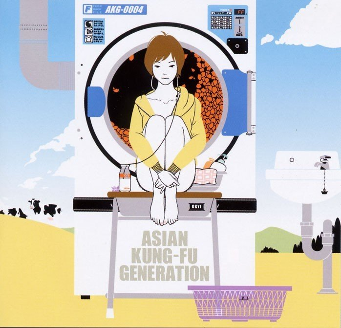 ASIAN KUNG-FU GENERATION – フィードバックファイル (Feedback File) [FLAC / 24bit Lossless / WEB] [2006.10.25]