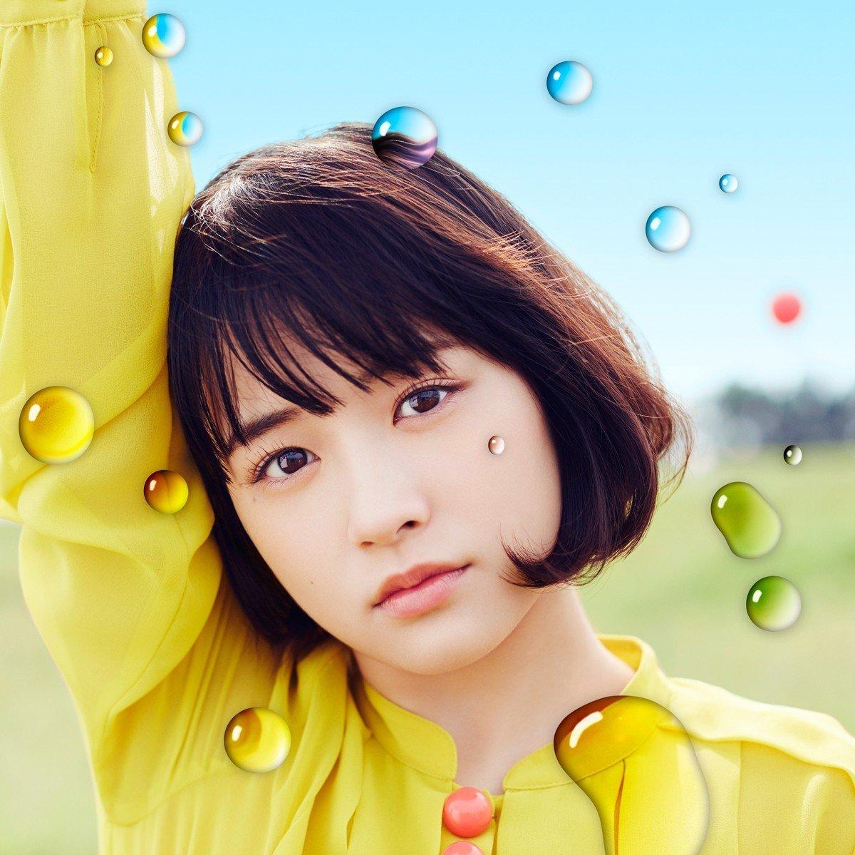 大原櫻子 (Sakurako Ohara) – 大好き [FLAC / 24bit Lossless / WEB] [2016.06.01]