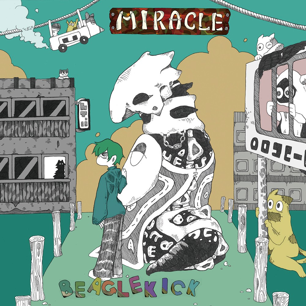Beagle Kick – MIRACLE [FLAC / 24bit Lossless / WEB] [2019.04.28]