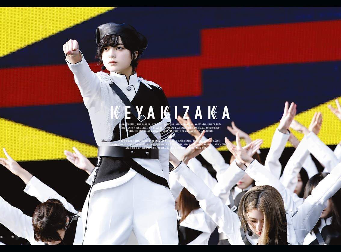 欅坂46 (Keyakizaka46) – 欅共和国2018 (2019) [Blu-ray ISO + MP4]