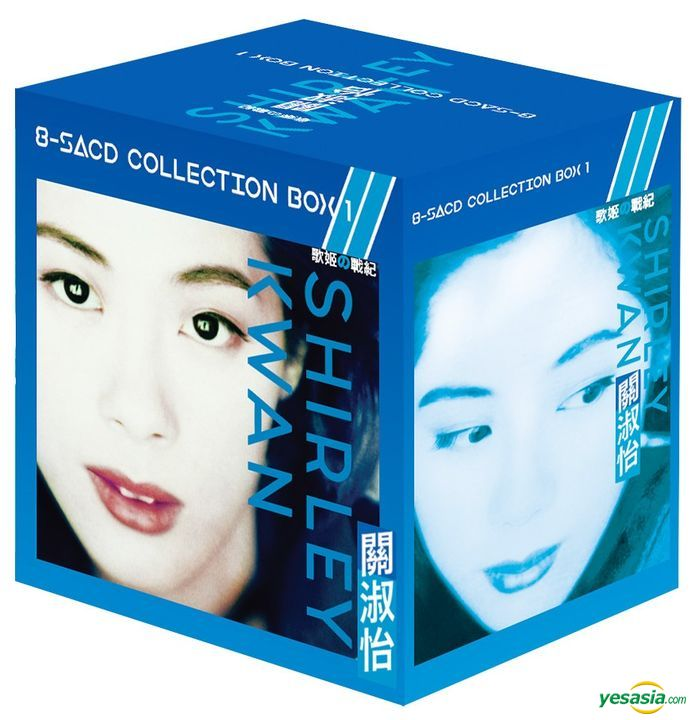 關淑怡 (Shirley Kwan) – 歌姬の戰紀 8-SACD Collection Box 1 (2019) 8xSACD ISO
