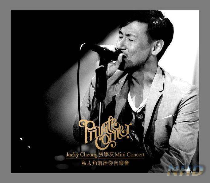 張學友私人角落迷你音樂會 Jacky Cheung Private Corner 2010 MBluRay 1080i LPCM DTS-HD MA5.1-CHDBits + BDRip 1080p
