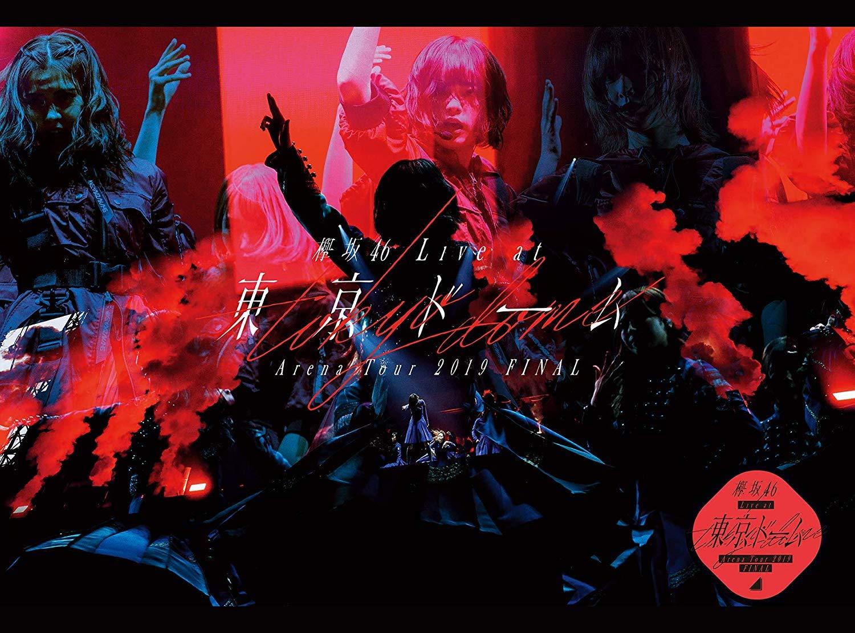 欅坂46 (Keyakizaka46) – LIVE at 東京ドーム ~ARENA TOUR 2019 FINAL~ (2020) [2xBlu-ray ISO]