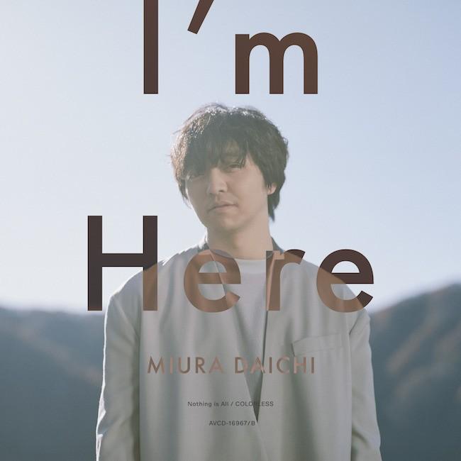 三浦大知 (Daichi Miura) – I'm Here [FLAC / 24bit Lossless / WEB] [2020.01.15]